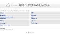 www.maruki-666.com/pc/