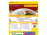 http://www.marukoura-men.com/