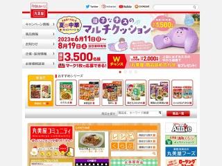 marumiya.co.jp用のスクリーンショット