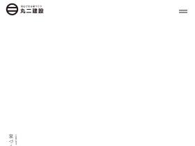 www.maruni-kensetsu.co.jp/