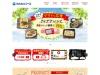 http://www.marushin-foods.co.jp/
