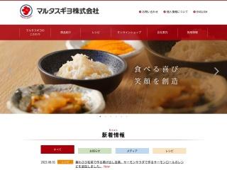 marutafoods.co.jp用のスクリーンショット