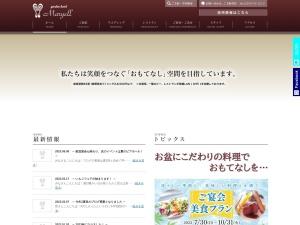 http://www.maryell.jp/