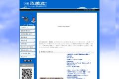 http://www.masami-maru.net/index.html