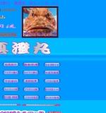 http://www.masumimaru.com/