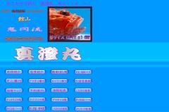 http://www.masumimaru.com