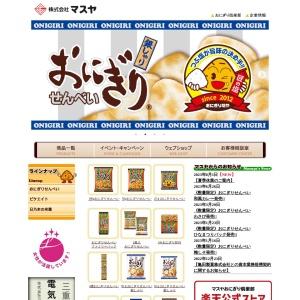 http://www.masuya.co.jp/index.html