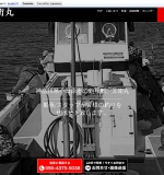 http://www.mataemaru-25.com/index.html