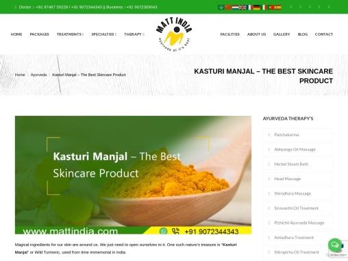 Kasturi Manjal – The Best Skincare Product