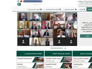 Capture d'écran pour mcrp.gov.ma