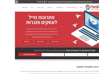 Screenshot for mediamail.co.il