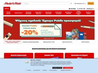 Screenshot για την ιστοσελίδα mediamarkt.gr