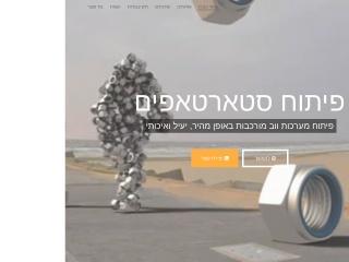 Screenshot for mediasoft.co.il