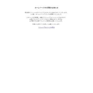 http://www.meidi-ya.co.jp/merchandise/sauce.html