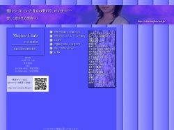 http://www.mejiroclub.jp/