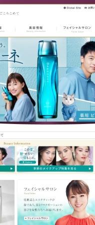http://www.menard.co.jp/