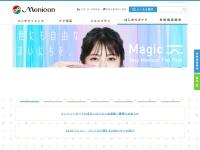 メニコン 公式サイト
