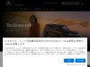 http://www.mercedes-benz.co.jp/