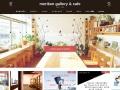 みなと町神戸 メリケン画廊のイメージ
