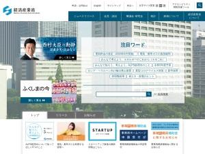 http://www.meti.go.jp/