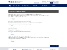 http://www.metro.tokyo.jp/INET/OSHIRASE/2010/04/DATA/20k48200.pdf