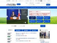 http://www.mhlw.go.jp/