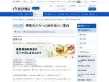 http://www.mhlw.go.jp/seisakunitsuite/bunya/kodomo/shokuba_kosodate/ryouritsu01/index.html