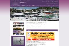 http://www.miki-maru.com