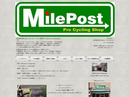 http://www.milepost.jp/