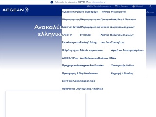 Screenshot για την ιστοσελίδα milesbonus.gr