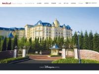 ミリアルリゾートホテルズ 公式サイト