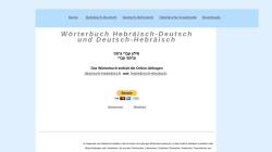 www.milon.li Vorschau, Hebräisch-Deutsches Wörterbuch
