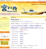 http://www.miyagawamaru.co.jp/