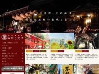 http://www.miyajidake.or.jp/