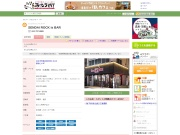 http://www.miyalabo.jp/shop/shop.shtml?s=5112