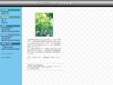 http://www.mizuho-ewf.or.jp/
