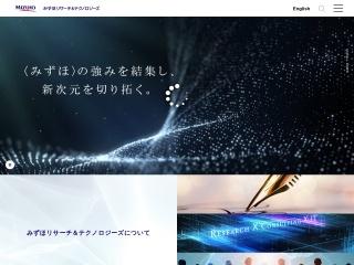 mizuho-ir.co.jp用のスクリーンショット