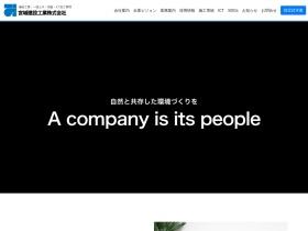 www.mkkhp.jp/