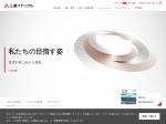 http://www.mmc.co.jp/corporate/ja/index.html