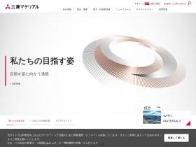 www.mmc.co.jp/corporate/ja/index.html