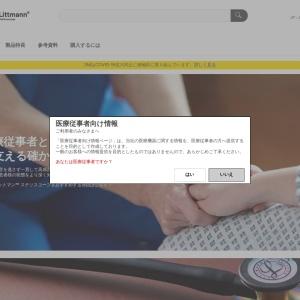 3M™ リットマン™ ステソスコープ(聴診器) |スリーエム ジャパン