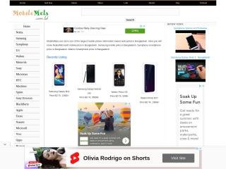 mobilemela.com.bd-এর স্ক্রীণশট
