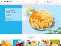 http://www.mochikichi.co.jp/