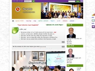 moind.gov.bd-এর স্ক্রীণশট