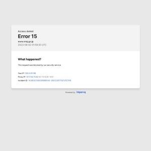 法務省:永住許可に関するガイドライン(令和元年5月31日改定)