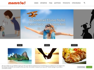 Screenshot για την ιστοσελίδα momndad.gr