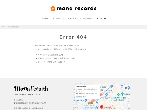 http://www.mona-records.com/live/2014/08/live_080318.php