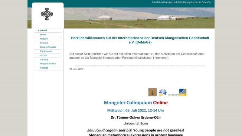 www.mongolei.org Vorschau, Deutsch-Mongolische Gesellschaft e.V.