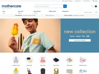 Screenshot for mothercare.ae