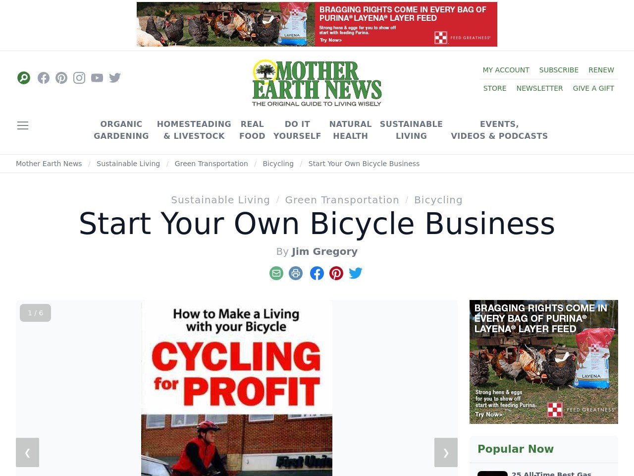 Start Your Own Bicycle Business
